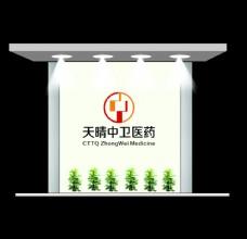 杭州韶蓝广告