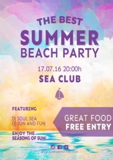 夏季海滩派对