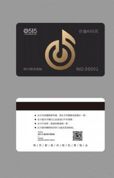 商家联盟卡