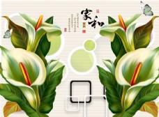 新中式背景墻