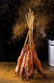 美味的烤虾