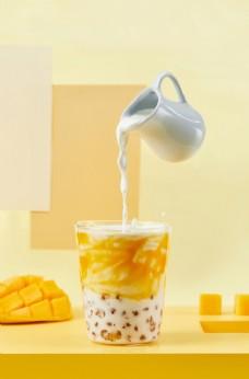芒果鲜奶茶