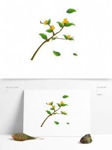 春天元素黄色花朵花枝花卉绿叶手绘简约风1