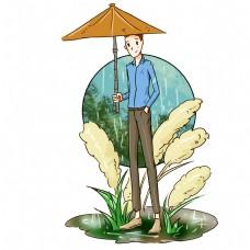 谷雨大雨卡通插画