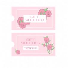 鲜花的优惠券插画