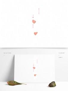 创意白色情人节艺术字