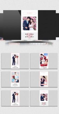 浪漫婚礼邀请函微信小视频
