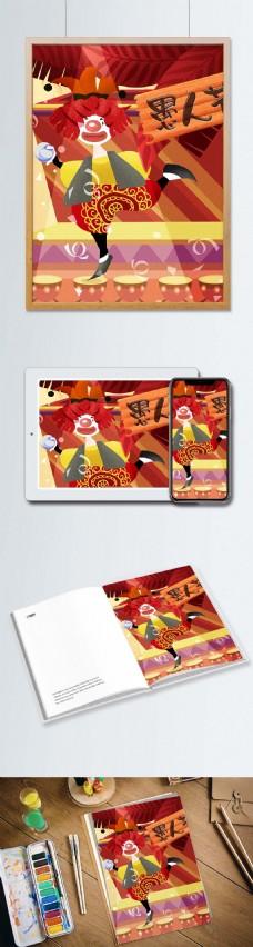 愚人节小丑开心舞蹈节日插画