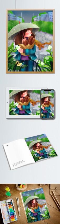 中国气象日雨天抱着法棍的打伞女孩清新插画