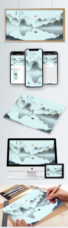 立夏中国风山水墨画洒金山水二十四节气插画