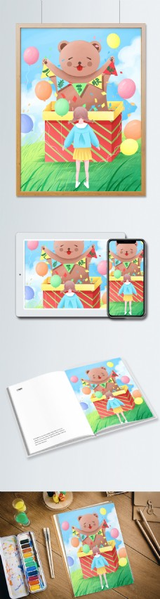 儿童节插画六一小朋友的礼物大熊