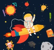 坐火箭遨游太空的男孩