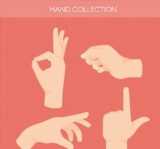 4款创意手势设计
