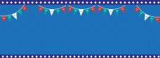 蓝色扁平化父亲节banner背景