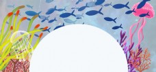 奇妙的蓝色海底世界 鱼群 海洋 深海 海