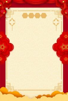 中国风大红色喜庆大气海报
