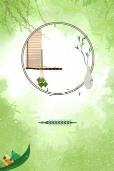 中国风简约绿色端午传统节日粽子龙舟背景