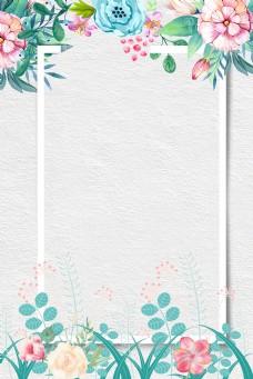 水彩清凉夏日新品上市促销海报背景模板
