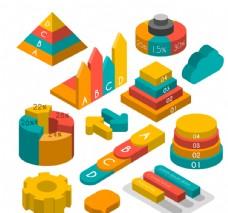 彩色立体信息图元素