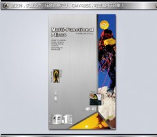 金属背景工具包装卡纸cdr
