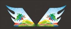 运动会翅膀造型异形标语牌