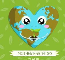 可爱手捧树苗的爱心地球