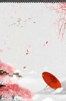 樱花节唯美中国风纸伞樱花树古建