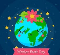 世界地球日戴花的地球