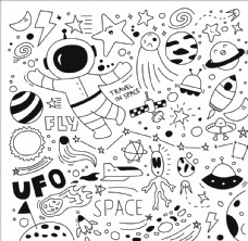 儿童卡通太空