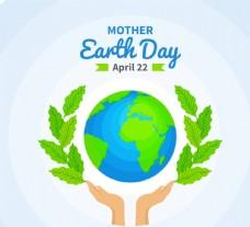 彩绘世界地球日树枝和地球