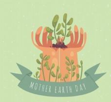 抽象世界地球日捧起树苗的手