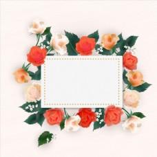 矢量玫瑰花