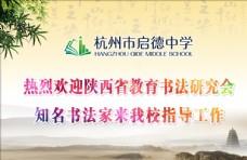中式古典背景