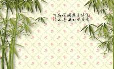 竹子碎花花纹田园电视背景墙