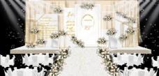 婚礼设计图