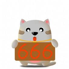 肥仔猫咪可爱卡通动物微信表情包