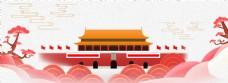 党建政府中国梦海报banner背景
