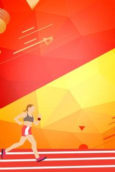623国际奥林匹克日撞色几何背景