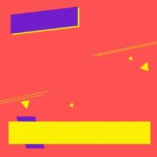 红色几何渐变充电器PSD分层主图背景素材