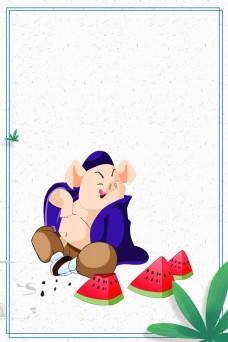 创意夏日水果促销海报背景