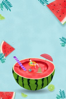 创意夏日水果促销平面素材