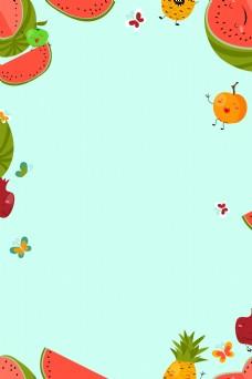 夏日水果促销活动背景