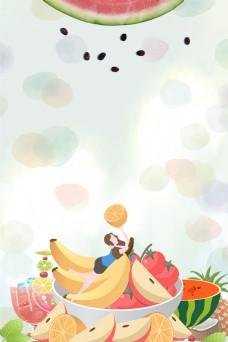 夏日水果促销活动海报背景