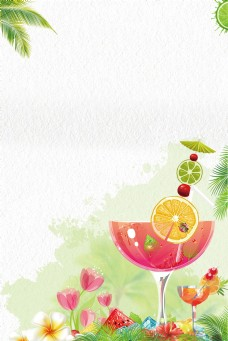 夏季果汁冷饮促销海报背景