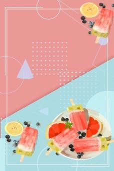 夏日撞色西瓜背景图片