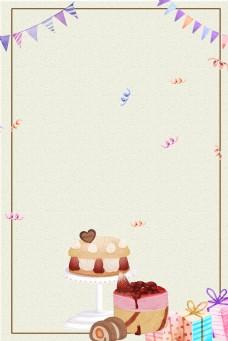 矢量卡通插画生日蛋糕海报背景素材