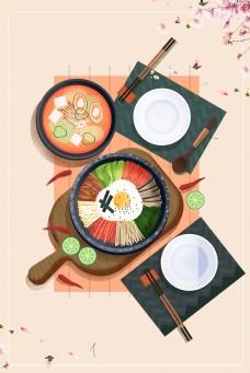 日本料理简系和风美食私房寿司海报背景