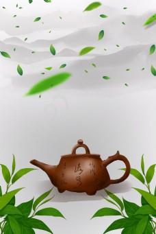 清新绿色风格春茶上市海报