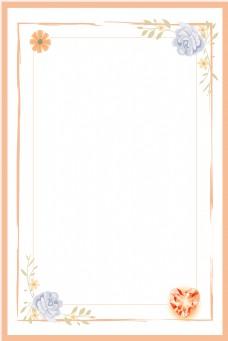 简约花卉服装打折促销海报背景