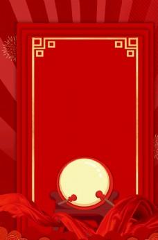 喜报红色喜庆海报